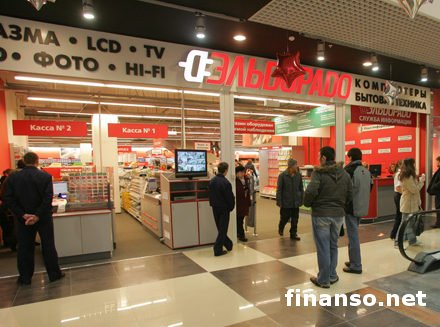 """В Украине сеть супермаркетов """"Эльдорадо"""" оштрафовали на 100 миллионов гривен - причины"""