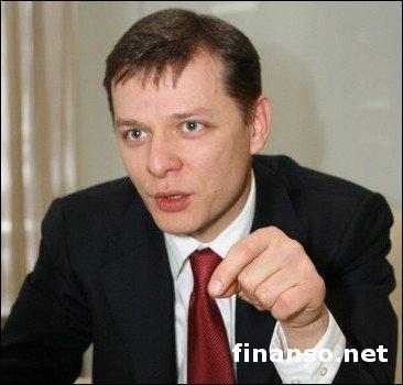 ЧП на Киевщине: Средь бела дня неизвестные на заправке обчистили автомобиль Ляшко