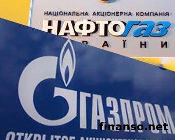 """""""Газпром"""": Отказавшись от российского газа Украина может сорвать его транзит в Европу"""
