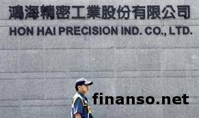 Фактические показатели Hon Hai оказались выше аналитического прогноза