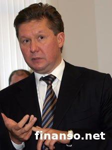 """Миллер: """"Нафтогаз Украины"""" возобновил закупку российского газа"""
