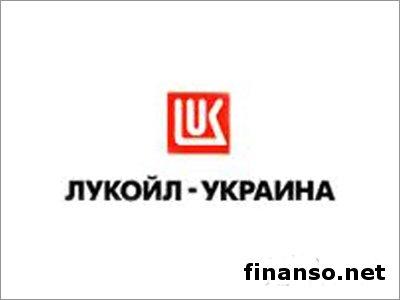 Правительство Украины отменило договор с Lukoil о разработке Черноморского шельфа