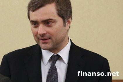 Российско-украинскими отношениями займется Владислав Сурков