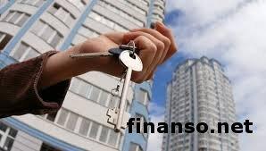 Цены на недвижимость в Киеве на порядок превышают региональные – СМИ