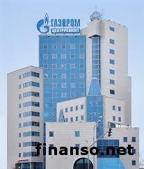 """Из-за заморозки тарифов прибыль """"Газпрома"""" сократится"""