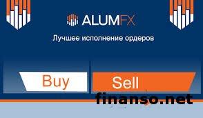 AlumFX: лучшее исполнение ордеров