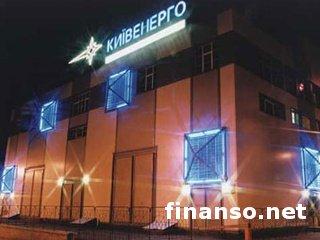 """За потребленный газ """"Киевэнерго"""" задолжало """"Нафтогазу"""" 2,1 миллиарда гривен - Фоменко"""
