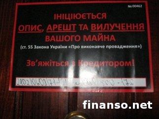 """Банки в Украине нашли весьма оригинальный способ борьбы со """"злостными"""" неплательщиками кредитов"""