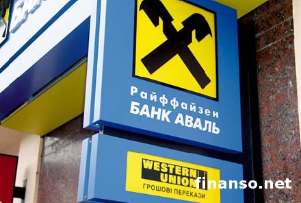 Raiffeisen Bank пока не имеет намеренья продавать украинский актив