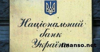 В 2014 году в Украине платежный баланс будет оставаться профицитным - Нацбанк