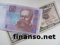 Курс гривны остался без изменений относительно доллара США и упал по отношению к евро – НБУ.