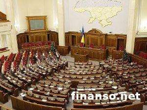 Депутаты ВР Украины приняли первый евроинтеграционный закон о выборах