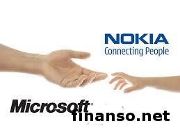 В рамках сделки штаб-квартира Nokia станет собственностью Microsoft