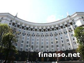 На проект ремонта здания Кабмина Украины потратят 1,5 миллиона гривен