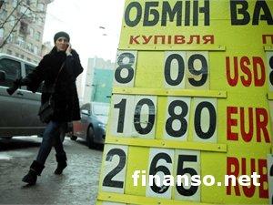 При операциях с валютой в Украине вернут пенсионный сбор