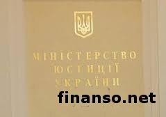 В Украине скоро появится новое СБУ и МВД – Минюст