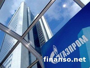 """Власти Европы намереваются отправить """"Газпрому"""" официальную претензию"""
