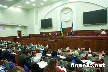 Киевсовет внес изменения в программу развития и госбюджет