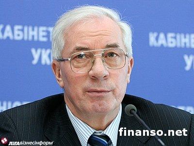Украине потребуется 10 лет и 165 млрд. евро для адаптации в ЕС – Азаров