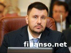 Предприятиям, работающим на Западной Украине, возмещено 2,5 млрд. гривен НДС - Клименко
