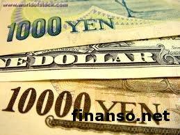 Пара доллар/иена направлена к уровню 96,65 - трейдеры