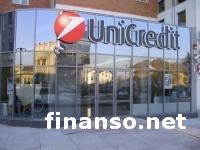 Один из крупнейших банков Украины могут продать иностранные инвесторы