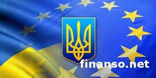 Украина имеет еще один шанс подписать СА с ЕС
