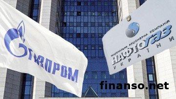 """""""Нафтогаз Украины"""" получил отсрочку под 6% годовых от """"Газпрома"""""""