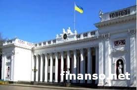В КИУ заявили, что Одесса останется без мэра до 2015 года