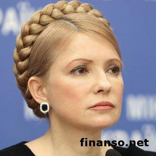Экс-премьер Украины Ю. Тимошенко просит проголосовать за проект Лабунской