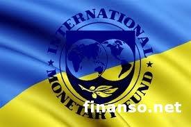 В середине декабря 2013 МВФ рассмотрит вопрос по Украине