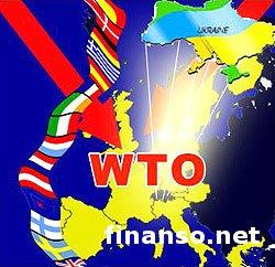 В Министерстве экономического развития Украины пожаловались в ВТО на Россию