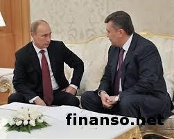 На протяжении 5 часов Путин пытался отговорить В. Януковича от подписания СА с ЕС