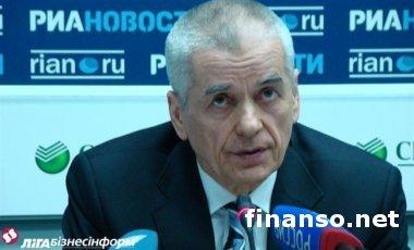 Онищенко: РФ с 7 октября ограничит поставки молочной продукции из Литвы