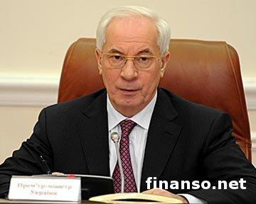Азаров: Украина может вступить в Таможенный союз через референдум