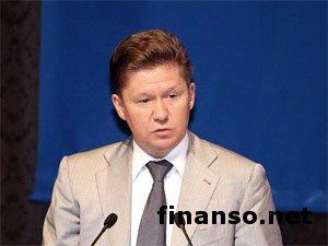 """Украина до сих пор не оплатила """"Газпрому"""" 882 миллиона долларов – Миллер"""
