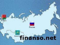 Таможенный союз поднимает пошлину на украинские товары - причины
