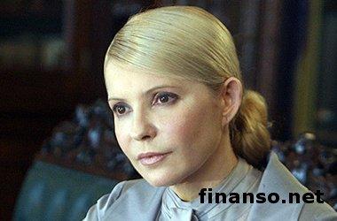 Бывшую главу правительства Украины Ю. Тимошенко могут выпустить 17-18 ноября - тетя экс-премьера