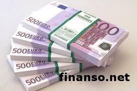 Евро торгуется разнонаправленно против всех валют - обзор