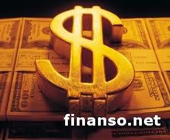 Пара доллар/иена будет торговаться в боковом тренде - FOREX MMCIS group