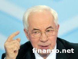 Украина может получить деньги от МВФ – Азаров