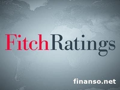 Fitch понизило рейтинг компании Interpipe с ССС до С – причины