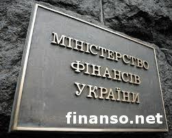 На 20% сократятся платежи Украины по внешним долгам в 2014 году - Минфин