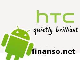 В третьем квартале 2013 года HTC зафиксировала убыток в 101 млн. долларов - причины