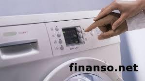 Новое правило продажи бытовой техники вводят в Украине