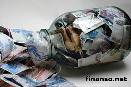 Банкиры предлагают давать гарантию на возвращение лишь 75% от вклада