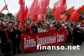 В украинских городах прошли собрания за вступление в ТС