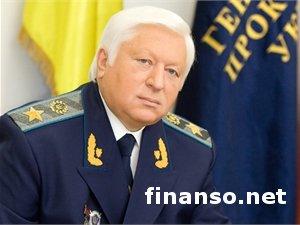 Генпрокурор Украины В. Пшонка назначил своих заместителей