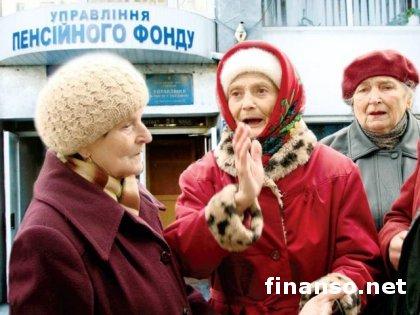 Премьер-министр Украины пообещал не задерживать выплаты зарплат и давать их в полном объеме