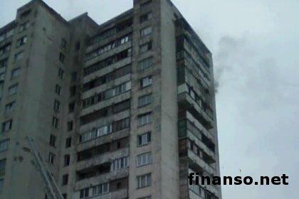 ГСЧС назвала предварительную версию пожара в 16-этажном жилом доме в Киеве